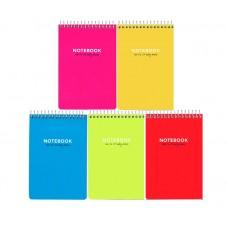 Blocs Tapa Básica 8º Notebook